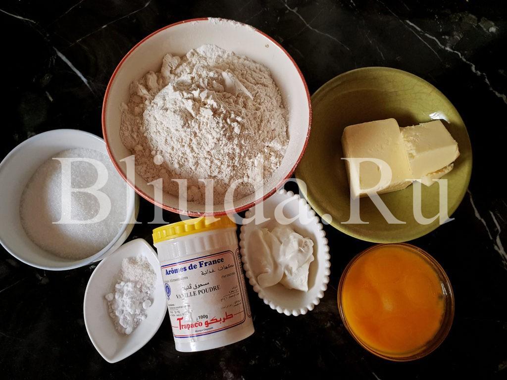 Печенье на желтках рецепт  2