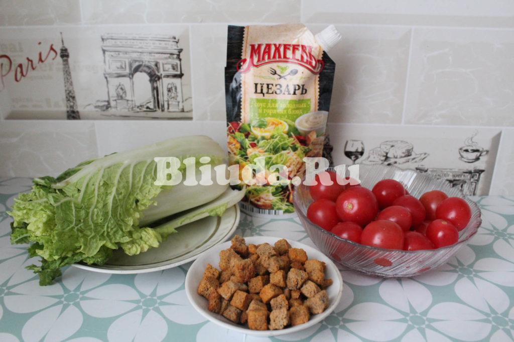 Салат из пекинской капусты фото 20