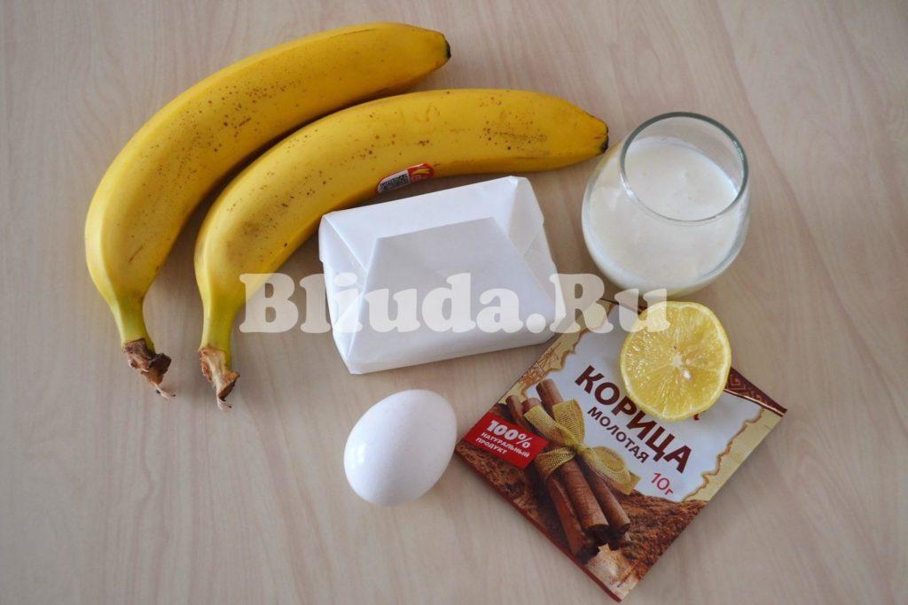Творожная запеканка с бананом игредиенты