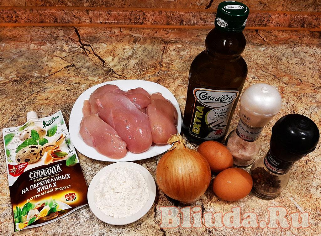Куриные котлеты по-французски фото ингредиенты